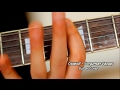 Objektif - Yorgunsan Vazgeç Guitar Cover