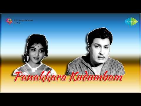 Panakkara Kudumbam | Ondru Engal song