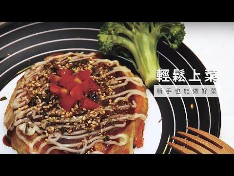 即食粥變身大阪燒,意想不到的美味