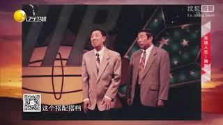 相声界最默契的搭档杨振华金炳昶,经典作品《一封家书》幽默至极!