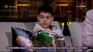 #مساء_dmc الطفل زياد يحكي عن أحلامه .. والرئيس السيسي يستجيب لحالته ويتبنى علاج حالة الطفل