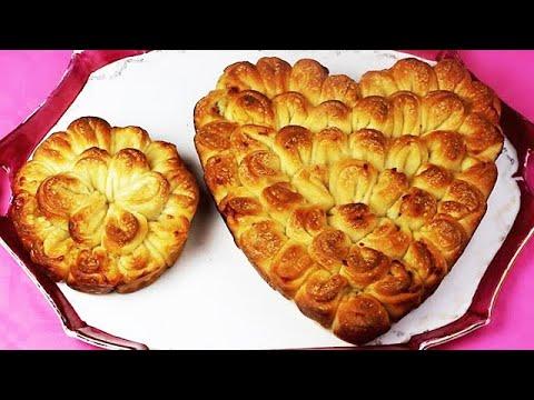 Herz Pizza Zum Valentinstag Youtube