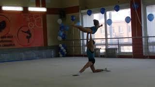 Спортивная акробатика. Новосибирск. Смешанная пара. Соня и Аркадий