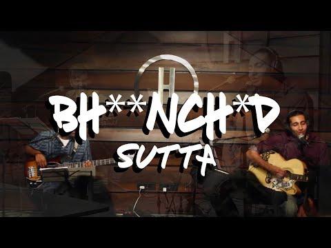 Bh*nch*d Sutta Cancer Ho Gaya