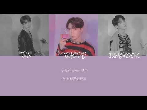 Free Download 【認聲韓繁體中字】bts(방탄소년단)::'jamais Vu'(han/chi) Mp3 dan Mp4