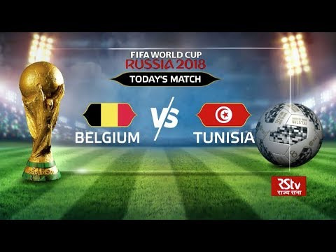 FIFA World Cup 2018 : Belgium Vs Tunisia preview