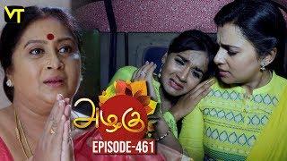 Azhagu - Tamil Serial | அழகு | Episode 461 | Sun TV Serials | 27 May 2019 | Revathy | VisionTime