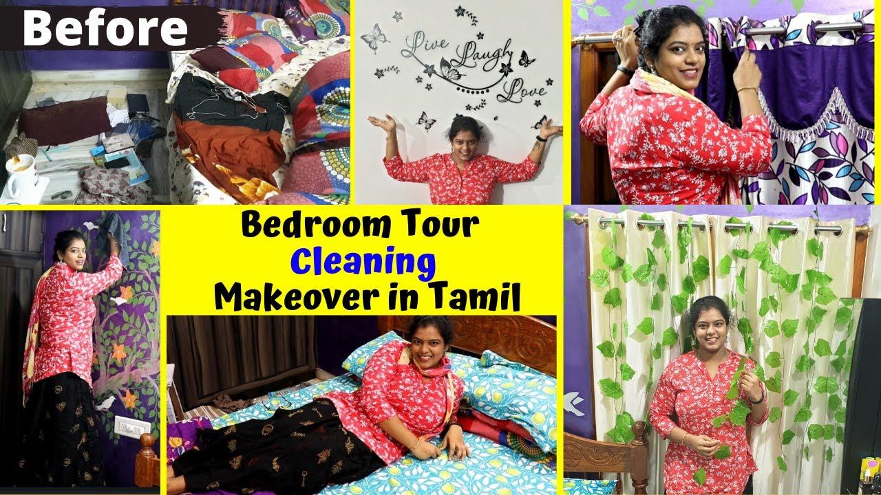 Bedroom Tour in Tamil | Bedroom Makeover | Bedroom Cleaning in Tamil | Indian Bedroom Organization 🥳