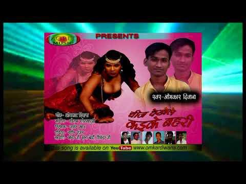 kahe ki bhauji hamhu ho gayili jawan ho