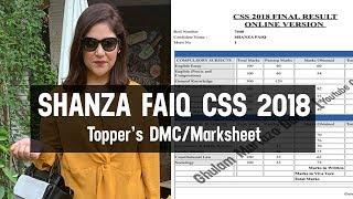 Shanza Faiq CSS 2018 Topper DMC - Marksheet