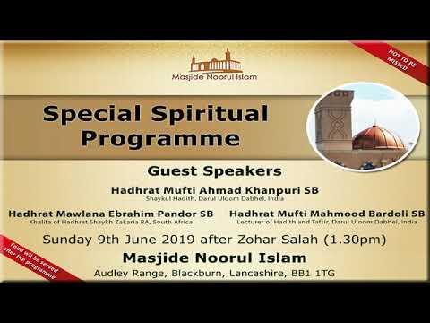 Masjide Noorul Islam, Blackburn - Prayer times, ne