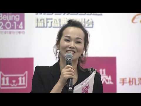 [LIVE_HD] 141025 2014 KMW Korean Music Wave @ Beijing Press Conference