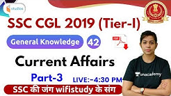 4:30 PM - SSC CGL 2019 (Tier-1) | GK by Krati Ma'am | Current affairs for SSC CGL 2019 | (P-3)