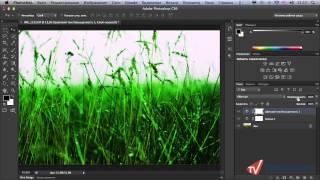 Как сделать красивую фотографию в Photoshop CS6