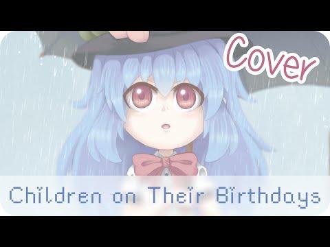【Cover】 Children on Their Birthdays【Yuu】