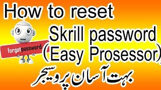 How to reset the password of skrill? How to Change your Skrill Account Password Urdu/Hindi skrill