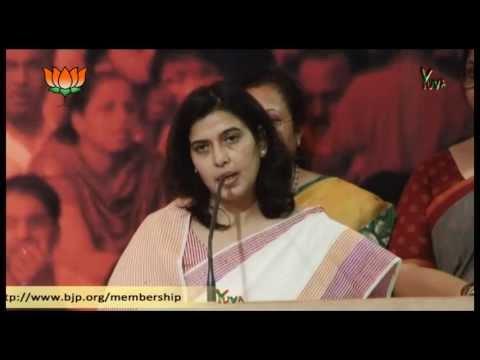 Sushree Saroj Pandey speech while taking charge as Mahila Morcha President: 24.04.2013