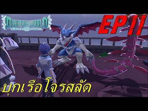 BGZ - Digimon World Next Order EP#11