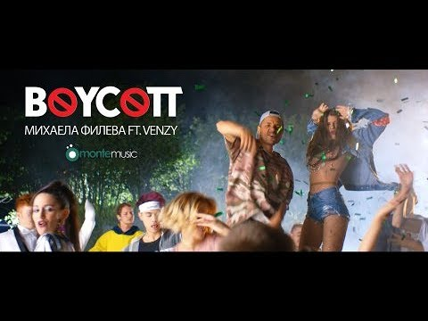 Mihaela Fileva feat. VenZy - BOYCOTT (Official Video)