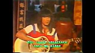 Within You'll Remain Chyna (MV) (Uncut Version) Don Ashley 1983 TVB