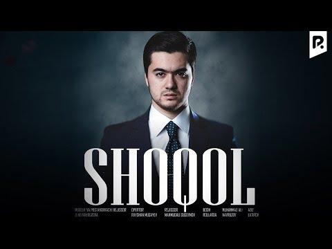 Shoqol (o'zbek film) | Шокол (узбекфильм) 2019 #UydaQoling