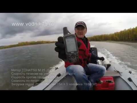 Видео Лодки пвх под мотор каталог и цены фрегат