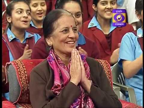 Quiz Show Prashnottari: MGD School