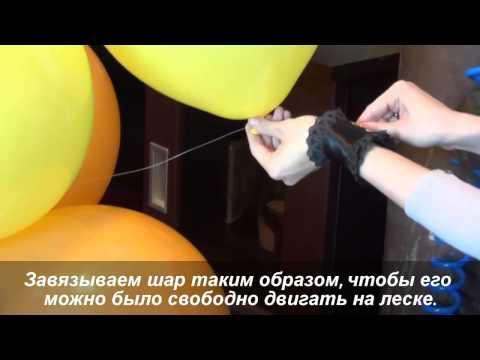 Арка (цепочка) из гелиевых шаров - ИНСТРУКЦИЯ