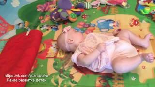 видео Прорезыватель для зубов – купить игрушку-прорезыватель  