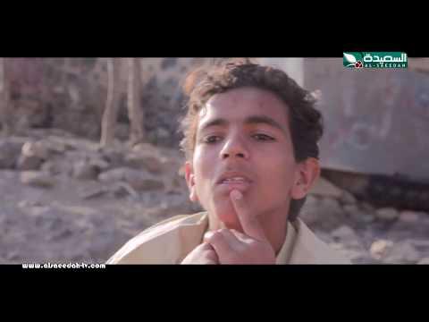 أيام زمان - الحلقة الرابعة 04