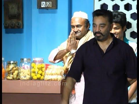 Kamal conveys gratitude through Drama at Papanasam thanks meet   Speech