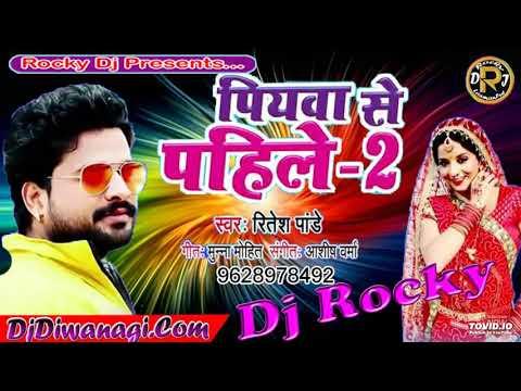 Kahe Kara Tara Phone Bhatar Par Dj।Ritesh Pandey