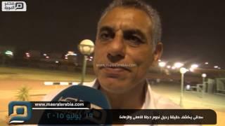 مصر العربية | صدقى: يكشف حقيقة رحيل نجوم دجلة للاهلى والزمالك