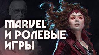 MARVEL и RPG | Есть играбельные проекты | Подборка