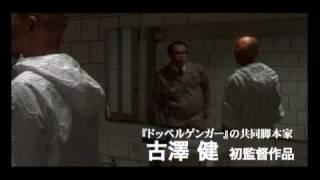 ロストマイウェイ 監督: 古澤健 出演: 松重豊, 植田裕一, 安田尚哉, 杉...