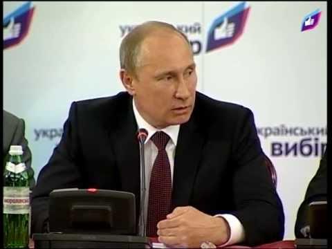 """Владимир Путин: """"Наши духовные ценности делают нас единым народом"""""""
