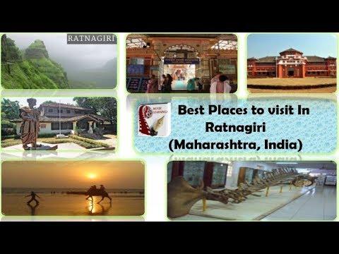 Top Places to visit in Ratnagiri | Maharashtra India | Ratnagiri Tourism  kokan travel