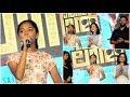 ലാലേട്ടൻ സോങ് പ്രാർത്ഥന ഇന്ദ്രജിത്ത് ലൈവായി പാടി കയ്യടി വാങ്ങി | Prarthana Indrajith Singing Laleta