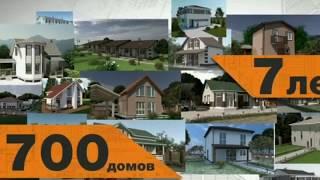 Построить дом легко ! Строим за месяц !