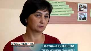 ПЕДАГОГИ ГОТОВЯТ ПЛАН РАБОТЫ УЧЕБНОГО ГОДА.flv