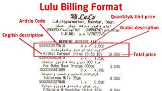 Lulu Hypermarket's explanatory video on their billing format