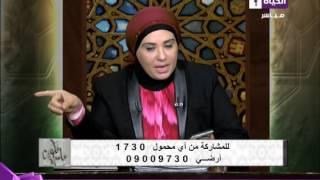 شاهد.. متصلة لنادية عمارة : ابني شتمني في عيد الام