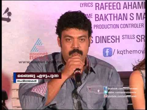 Parvathy Omanakuttan Debut Movie In Malayalam