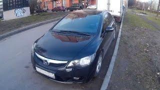 Выбираем б\у авто Honda Civic 8 4D (бюджет 400-450тр)