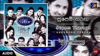 Supem Tharaga | Surendra Perera | Official Music Audio | MEntertainments Thumbnail