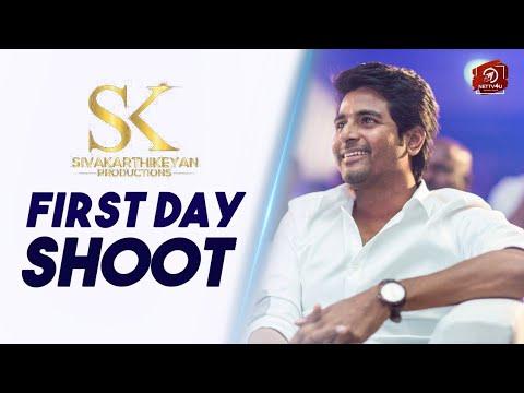 SK First Day Shoot   VJ Rio Raj – Siva VigneshKanth   Kanaa   Arunraja Kamaraj