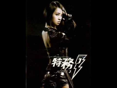 Jolin Tsai - Let's Move It AUDIO ONLY