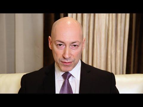 Гордон: Экстренное заявление по поводу интервью с Гиркиным - Видео онлайн