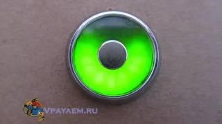 Индикатор 6Е5С magic eye (магический глаз) на светодиодах