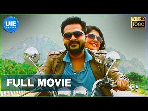 Achcham Yenbadhu Madamaiyada Tamil Full Movie